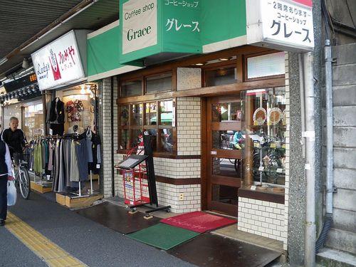船橋・グレース5