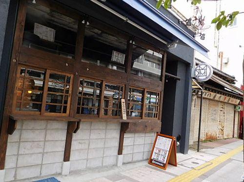船橋・You Coffee(ユーコーヒー)9