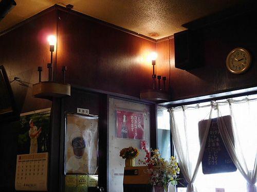 船橋・You Coffee(ユーコーヒー)2
