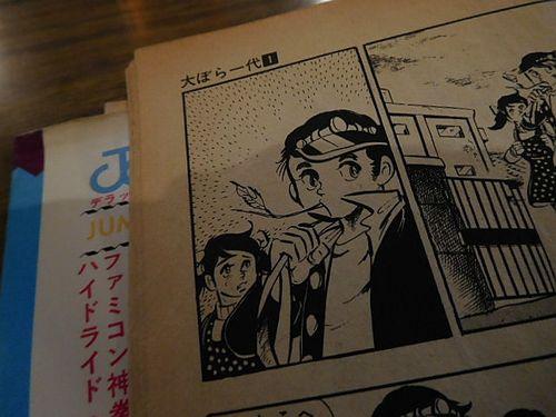 船橋・You Coffee(ユーコーヒー)7
