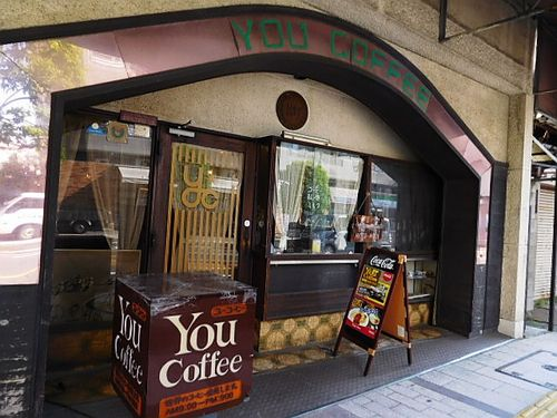 船橋・You Coffee(ユーコーヒー)1