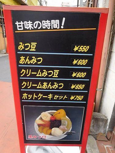 船橋・モナリザ7