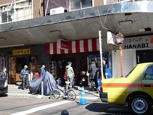 横浜・福富町仲通り・イタリーノ