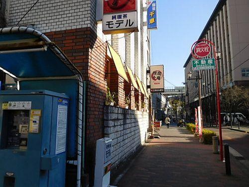 石川町・純喫茶 モデル2
