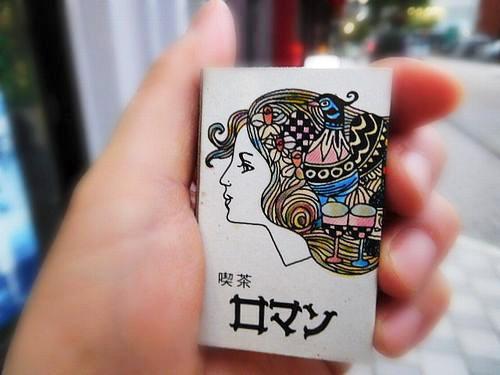 伊勢市・ロマン6
