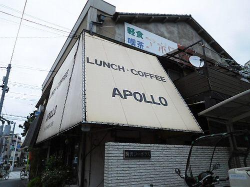 駒沢大学・アポロ1