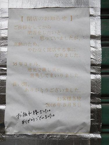 駒沢大学・カフェ・ド・ラ・メール2