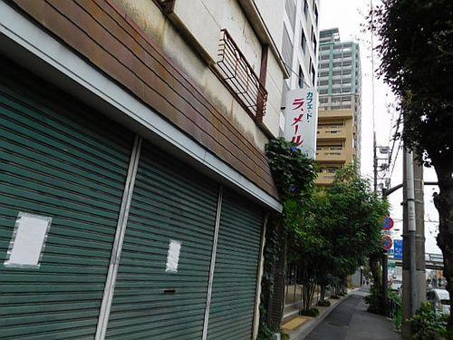 駒沢大学・カフェ・ド・ラ・メール1