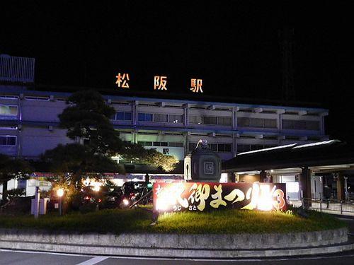 松阪・ミンデン2