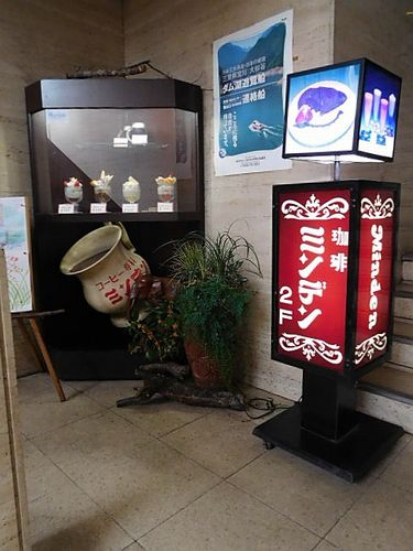 松阪・ミンデン1