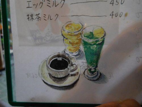 尾鷲・純喫茶磯21