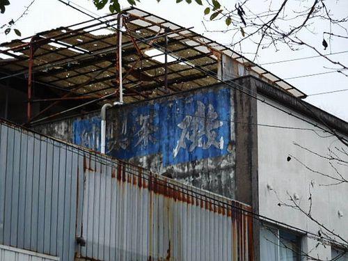 尾鷲・純喫茶磯4