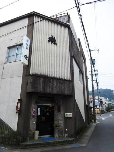 尾鷲・純喫茶磯2