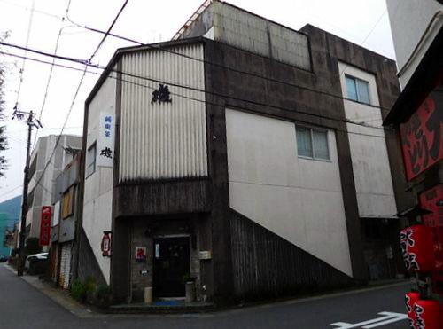 尾鷲・純喫茶磯1