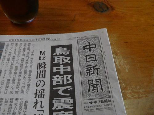 尾鷲・ことぶき食堂6