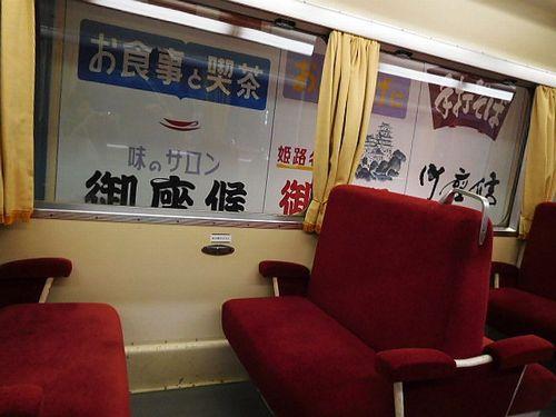 手柄山交流ステーション・モノレール展示室8