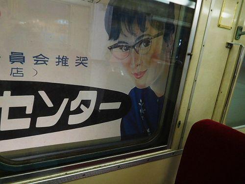 手柄山交流ステーション・モノレール展示室7