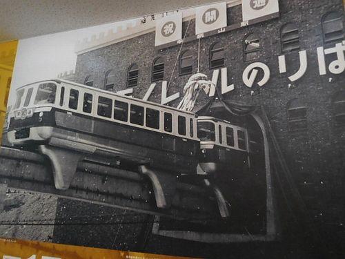 手柄山交流ステーション・モノレール展示室1