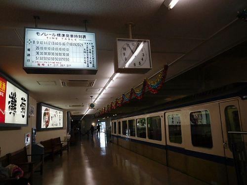 手柄山交流ステーション・モノレール展示室6