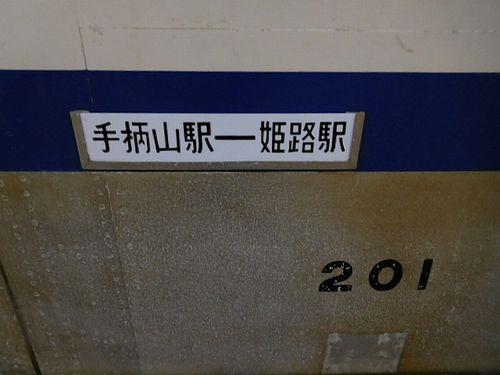 手柄山交流ステーション・モノレール展示室2