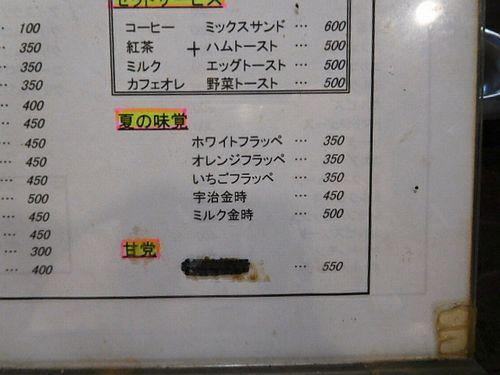 大阪港・玉一