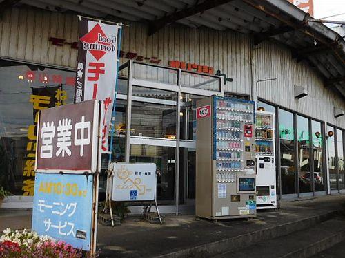 井戸川・モーレツ紅茶オレンジペコー4