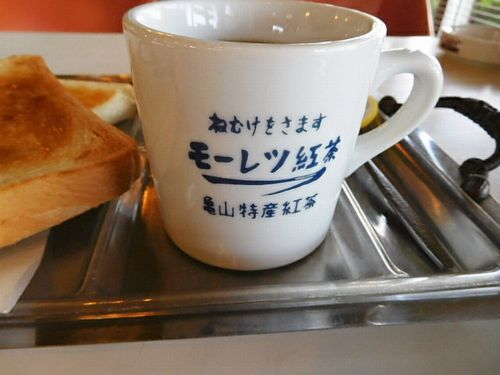 井戸川・モーレツ紅茶オレンジペコー13