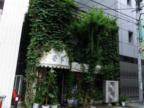 浜松町・モト1