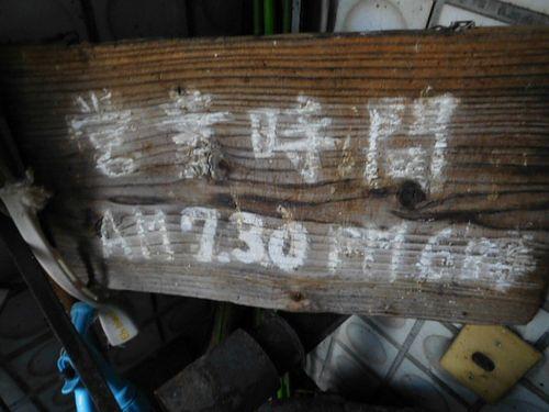 浜松町・モト15