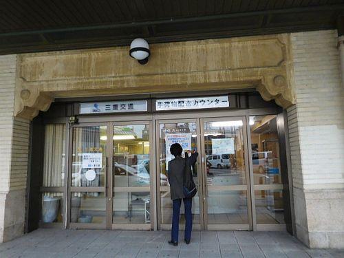 宇治山田駅2