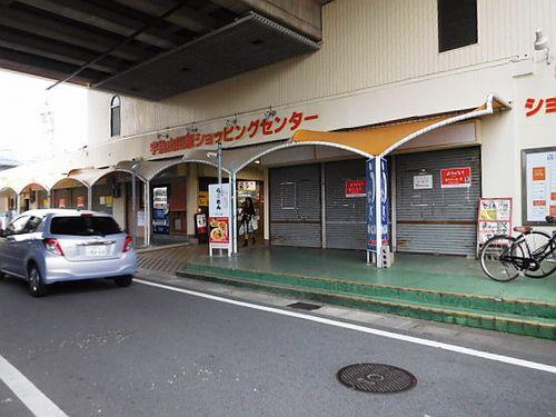 宇治山田駅ショッピングセンター1