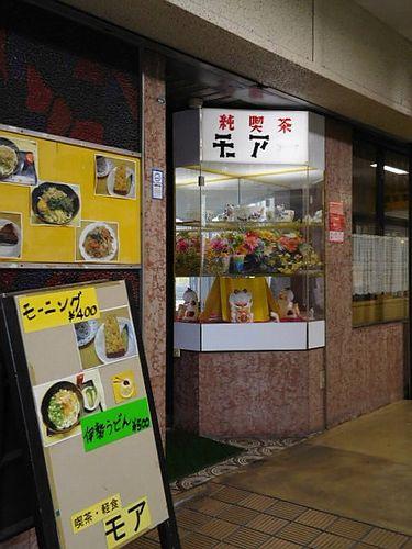 宇治山田駅ショッピングセンター2