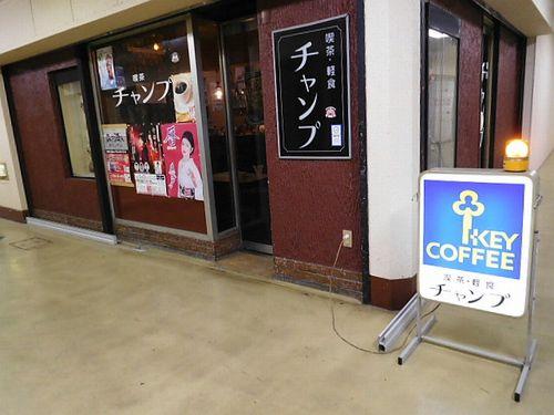 宇治山田駅ショッピングセンター3