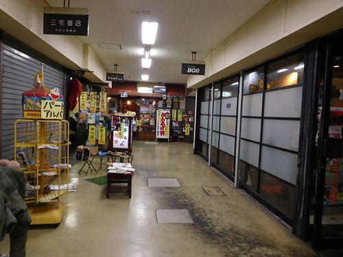 宇治山田駅ショッピングセンター4