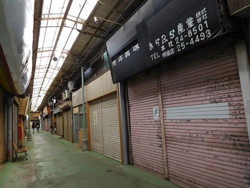 宇治山田・明倫商店街7
