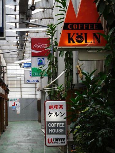 宇治山田・明倫商店街1