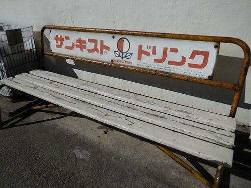 上総湊・バス乗り場3
