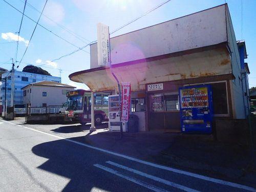 上総湊・バス乗り場1