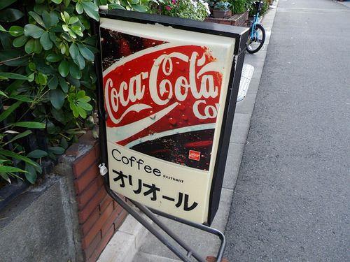 穴守稲荷・オリオール3