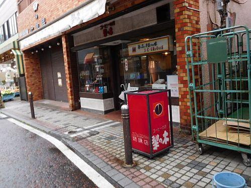 川崎・小田栄の純喫茶巡り9
