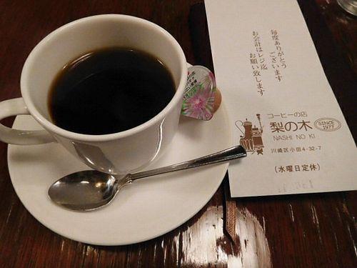 川崎・小田栄の純喫茶巡り11