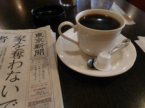 川崎・小田栄の純喫茶巡り7
