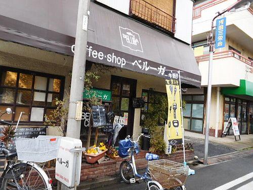 川崎・小田栄の純喫茶巡り8