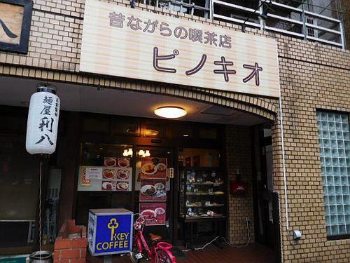 川崎・ピノキオ1