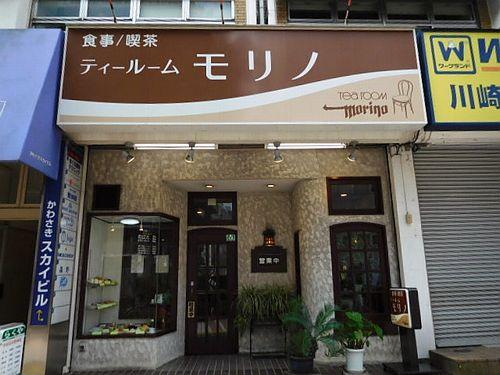 川崎・モリノ2