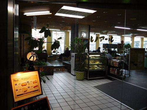 喫茶室 ルノアール 新小岩店2