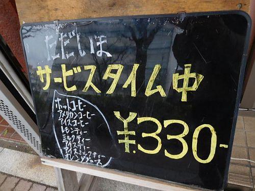 川崎・トリム2