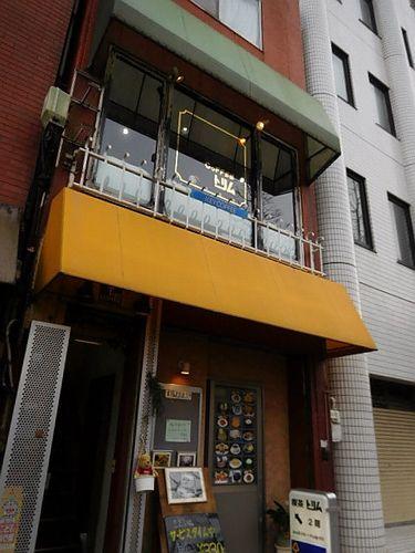 川崎・トリム1