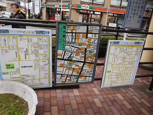 船橋・路上地図1