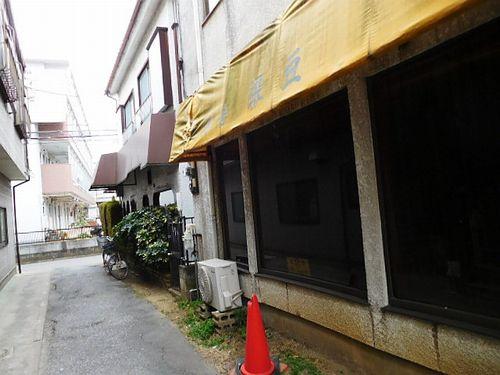 船橋・銀豆5